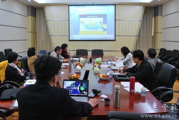 中国人口第一大县_十八大人口资源环境