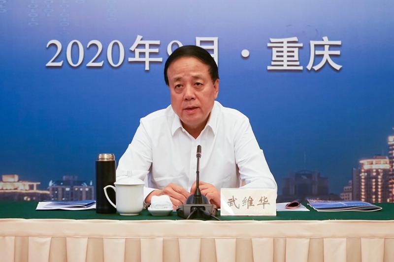 2020年9月18日,武维华在九三学社中央第二十七次科学座谈会上讲话1。.jpg