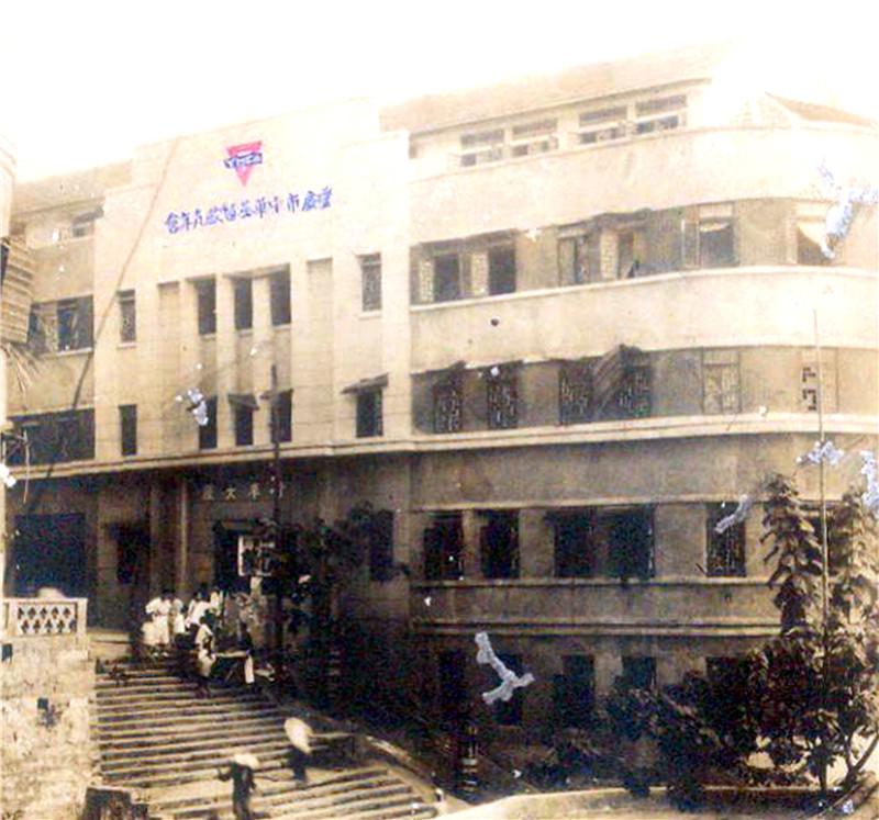 1946年5月4日,九三学社在重庆青年大厦召开成立大会。通过九三学社缘起、成立宣言、基本主张、对时局主张及致美国国会电文。.JPG